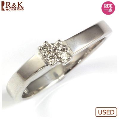 【送料無料】【中古】K18WG ダイヤモンドリング 指輪 D0.06 Starおしゃれ レディース 女性 かわいい 可愛い オシャレ 価格見直し3005