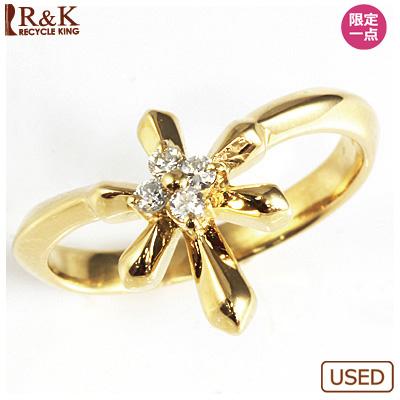 【送料無料】【中古】K18 ダイヤモンドリング 指輪 雪の結晶 おしゃれ レディース 女性 かわいい 可愛い オシャレ 価格見直し0711