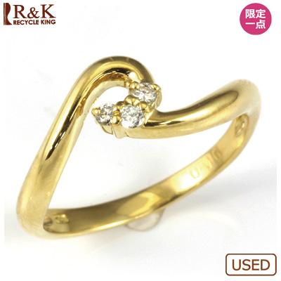 【送料無料】【中古】K18 ダイヤモンドリング 指輪 D0.06 おしゃれ レディース 女性 かわいい 可愛い オシャレ 価格見直し0711