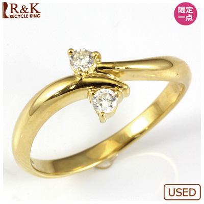 【送料無料】【中古】K18 ダイヤモンドリング 指輪 D0.10 おしゃれ レディース 女性 かわいい 可愛い オシャレ 価格見直し0711