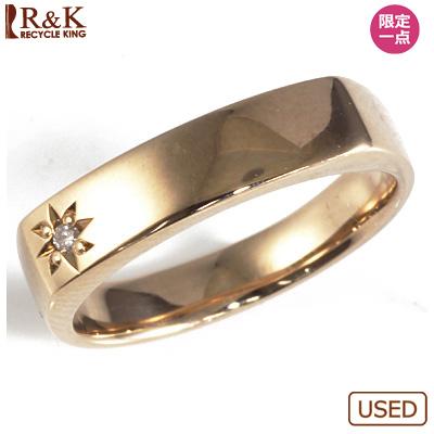 【送料無料】【中古】K18PG ダイヤモンドリング 指輪 ピンクゴールド おしゃれ レディース 女性 かわいい 可愛い オシャレ 価格見直し0711