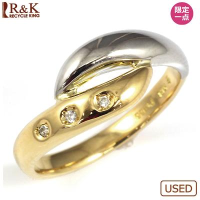 【送料無料】【中古】K18/PT900 ダイヤモンドリング 指輪 おしゃれ レディース 女性 かわいい 可愛い オシャレ 価格見直し0711