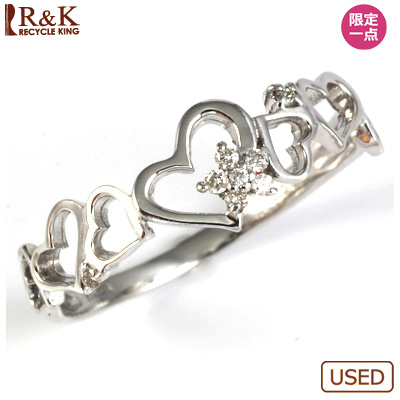 【送料無料】【中古】●K18WG ダイヤモンドリング 指輪 D0.06 ハートおしゃれ レディース 女性 かわいい 可愛い オシャレ 価格見直し0711