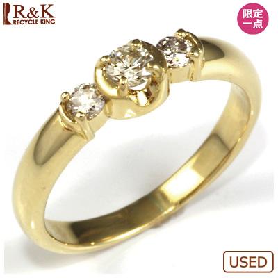 【送料無料】【中古】●K18 ダイヤモンドリング 指輪 D0.20 おしゃれ レディース 女性 かわいい 可愛い オシャレ 価格見直し0711