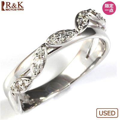【送料無料】【中古】●K18WG ダイヤモンドリング 指輪 D0.12 18金おしゃれ レディース 女性 かわいい 可愛い オシャレ 価格見直し3005