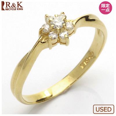 【送料無料】【中古】●K18 ダイヤモンドリング 指輪 D0.11 フラワー 18金おしゃれ レディース 女性 かわいい 可愛い オシャレ 価格見直し3005