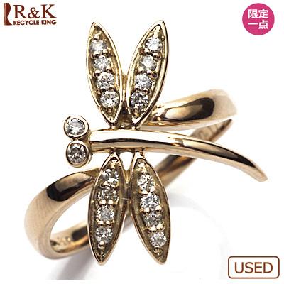 【送料無料】【中古】●K18PG ダイヤモンドリング 指輪 D0.17 トンボ 18金ピンクゴールド おしゃれ レディース 女性 かわいい 可愛い オシャレ 価格見直し3005