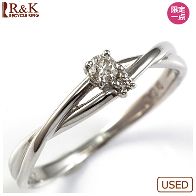 【送料無料】【中古】●K18WG ダイヤモンドリング 指輪 D0.08 18金ホワイトゴールドおしゃれ レディース 女性 かわいい 可愛い オシャレ 価格見直し0711