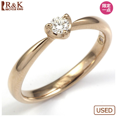 【送料無料】【中古】●K18PG ダイヤモンドリング 指輪 D0.10 ピンクゴールドおしゃれ レディース 女性 かわいい 可愛い オシャレ 価格見直し3005