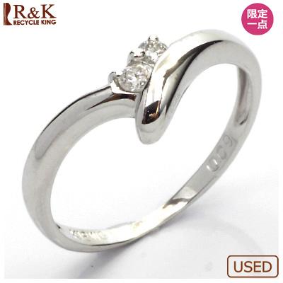 【送料無料】【中古】◎K18WG ダイヤモンドリング 指輪 D0.09 18金おしゃれ レディース 女性 かわいい 可愛い オシャレ 価格見直し3005