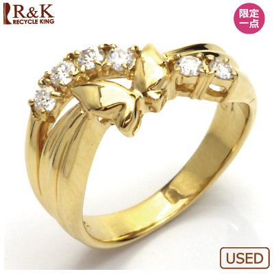 【送料無料】【中古】●K18 ダイヤモンドリング 指輪 D0.28 蝶 バタフライ 18金 おしゃれ レディース 女性 かわいい 可愛い オシャレ 価格見直し3005