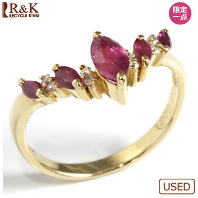 【送料無料】【中古】K18 ルビー ダイヤ リング 指輪 D0.05 おしゃれ レディース 女性 かわいい 可愛い オシャレ 価格見直し3005