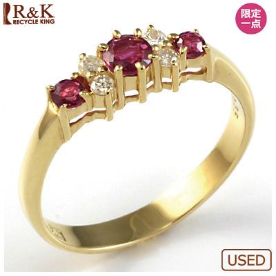 【送料無料】【中古】●K18 リング 指輪 ルビー ダイヤおしゃれ レディース 女性 かわいい 可愛い オシャレ 価格見直し0711