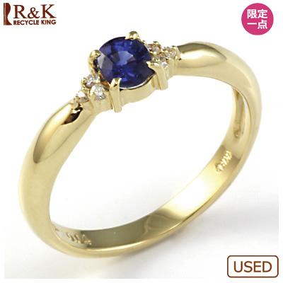 【送料無料】【中古】◎K18 リング 指輪 サファイヤ ダイヤ D0.04おしゃれ レディース 女性 かわいい 可愛い オシャレ 価格見直し0711