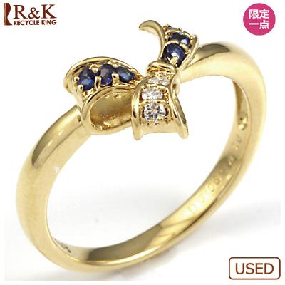 【送料無料】【中古】●K18 リング 指輪 サファイヤ S0.10 ダイヤモンド D0.03 リボン 18金おしゃれ レディース 女性 かわいい 可愛い オシャレ 価格見直し3005