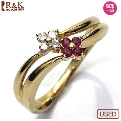 【送料無料】【中古】●K18 ダイヤモンドリング 指輪 D0.08 R0.09 花 フラワー 18金おしゃれ レディース 女性 かわいい 可愛い オシャレ 価格見直し3005