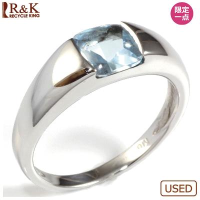 【送料無料】【中古】●K18WG リング 指輪 ブルートパーズおしゃれ レディース 女性 かわいい 可愛い オシャレ 価格見直し3005