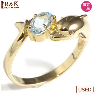 【送料無料】【中古】K18 リング 指輪 ブルートパーズ ドルフィン イルカ アニマルおしゃれ レディース 女性 かわいい 可愛い オシャレ 価格見直し0711