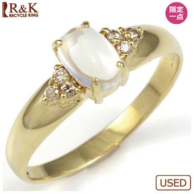 【送料無料】【中古】・K18 リング 指輪 ブルームーンストーン ダイヤ D0.07 おしゃれ レディース 女性 かわいい 可愛い オシャレ 価格見直し0711