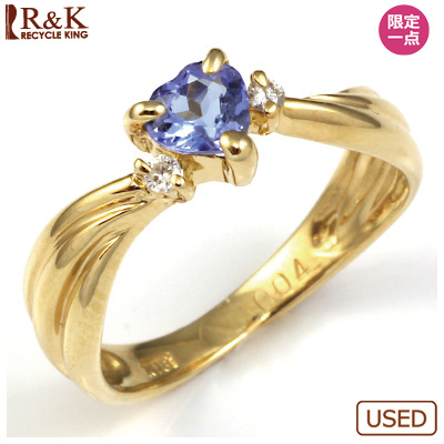 【送料無料】【中古】●K18 リング 指輪 タンザナイト ダイヤ D0.04 ハートおしゃれ レディース 女性 かわいい 可愛い オシャレ 価格見直し0711