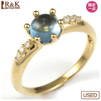 【送料無料】【中古】・K18 リング 指輪 ブルートパーズ ダイヤ D0.06 おしゃれ レディース 女性 かわいい 可愛い オシャレ 価格見直し3005