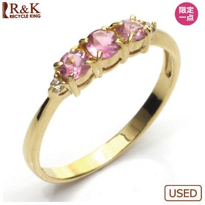 【送料無料】【中古】●K18 リング 指輪 ピンクトルマリン ダイヤモンド 18金おしゃれ レディース 女性 かわいい 可愛い オシャレ 価格見直し3005