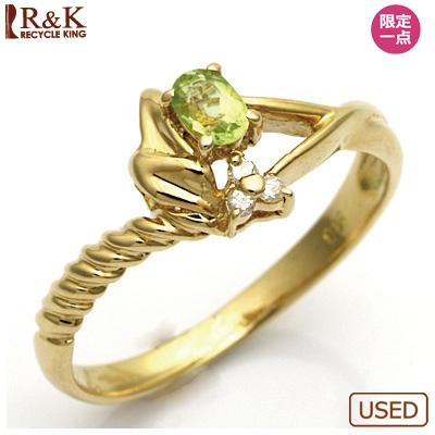 【送料無料】【中古】●K18 ダイヤモンドリング 指輪 ペリドット 18金おしゃれ レディース 女性 かわいい 可愛い オシャレ 価格見直し3005