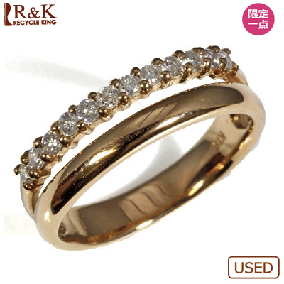 【送料無料】【中古】●K18PG ダイヤピンキーリング 指輪 D0.17 ピンクゴールド ファランジリング おしゃれ レディース 女性 かわいい 可愛い オシャレ 価格見直し3005
