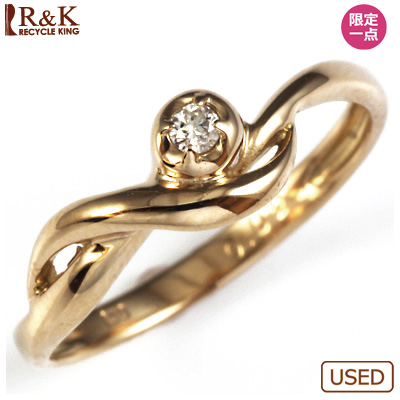 【送料無料】【中古】K18PG ダイヤピンキーリング 指輪 D0.02 18金ピンクゴールド ファランジリング おしゃれ レディース 女性 かわいい 可愛い オシャレ 価格見直し3005