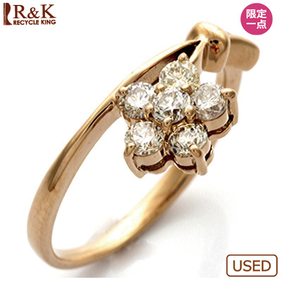 【送料無料】【中古】●K18PG ダイヤモンドピンキーリング 指輪 D0.24 フラワー 18金ピンキーゴールド おしゃれ レディース 女性 かわいい 可愛い オシャレ 価格見直し3005