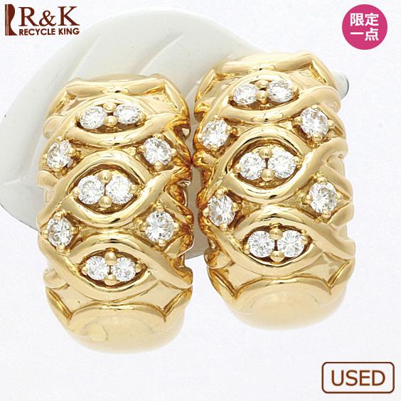 【送料無料】【中古】K18 イヤリング Christian Dior ダイヤモンド 18金 ゴールド 18K クリスチャンディオール【BJ】おしゃれ レディース 女性 かわいい 可愛い オシャレ アクセサリー プレゼント ギフト 価格見直し0711