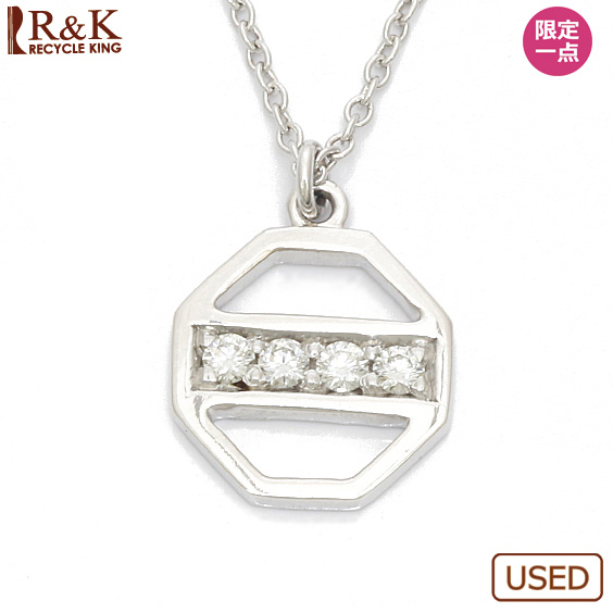 【送料無料】【中古】K18WG ネックレス ダイヤモンド TIFFANY&CO. 18金 ホワイト ゴールド ティファニー【BJ】レディース 女性 プレゼント おしゃれ ギフト 可愛い かわいい カワイイ 価格見直し0711