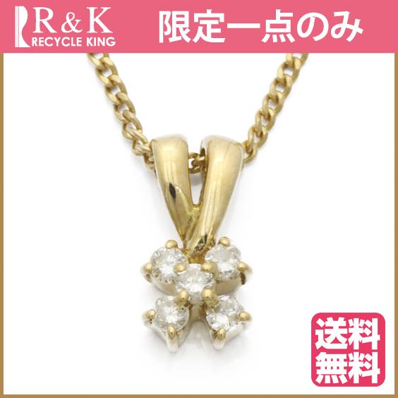 【送料無料】【中古】K18 ネックレス ダイヤモンド フラワー 18金 ゴールド 18Kレディース 女性 プレゼント おしゃれ ギフト 可愛い かわいい カワイイ 価格見直し3005