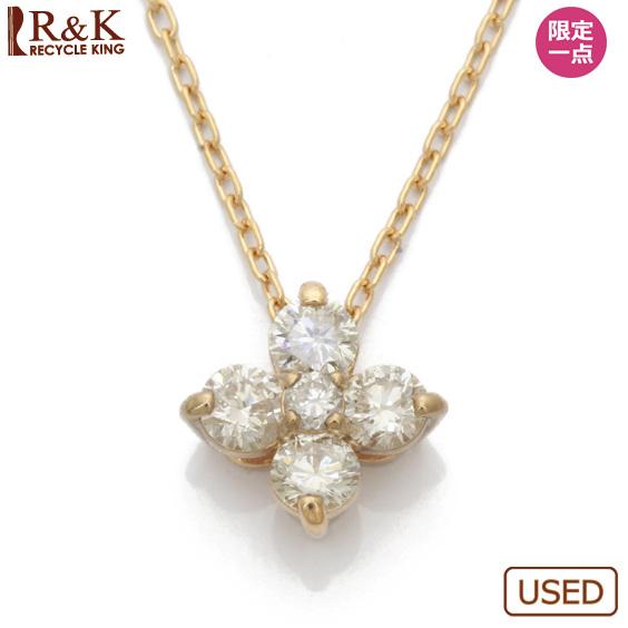 【送料無料】【中古】◎K18PG ネックレス ダイヤモンド フラワー 18金 18K ピンクゴールドレディース 女性 プレゼント おしゃれ ギフト 可愛い かわいい カワイイ 価格見直し0711
