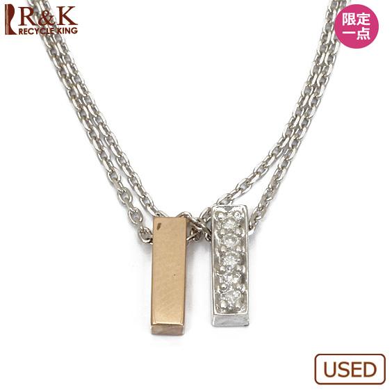 【送料無料】【中古】K18PG PT900 2連ネックレス ダイヤモンド 2カラー 18K 18金 ピンクゴールド プラチナ レディース 女性 おしゃれ 可愛い アクセサリー プレゼント 価格見直し3005