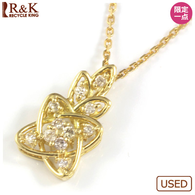 【送料無料】【中古】K18 ダイヤネックレス おしゃれ レディース 女性 かわいい 可愛い オシャレ 価格見直し3005