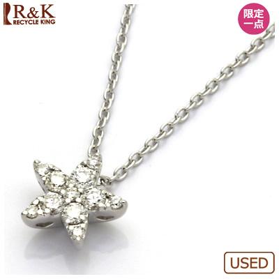 【送料無料】【中古】●K18WG ダイヤモンドネックレス ダイヤ 星 ハート 18金 おしゃれ レディース 女性 かわいい 可愛い オシャレ 価格見直し3005