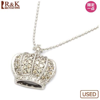 【送料無料】【中古】●K18WG ダイヤモンドネックレス ダイヤ クラウン 18金レディース 女性 可愛い カワイイ かわいい おしゃれ オシャレ 価格見直し0711