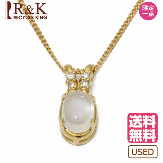 【送料無料】【中古】ネックレス K18 ムーンストーン ダイヤモンド キヘイチェーン 喜平 18金 ゴールド 18K レディース メンズ おしゃれ かわいい ギフト プレゼント ※ 【SH】