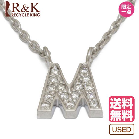 【送料無料】【中古】STAR スター ネックレス K18WG ダイヤモンド D0.04 M エム イニシャル アルファベット アズキチェーン 小豆 18金ホワイトゴールド 18K レディース メンズ おしゃれ かわいい ギフト プレゼント ※