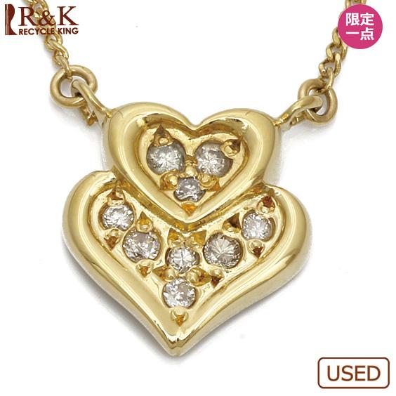 【送料無料】【中古】●K18 ダイヤモンド ネックレス D0.11 ハート 18金 18K ゴールドレディース 女性 プレゼント おしゃれ ギフト 可愛い かわいい カワイイ 価格見直し0711