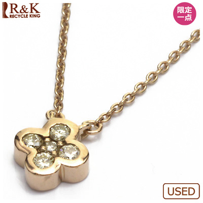 【送料無料】【中古】●K18PG ダイヤモンドネックレス ダイヤ フラワー ピンクゴールドおしゃれ レディース 女性 かわいい 可愛い オシャレ 価格見直し0711