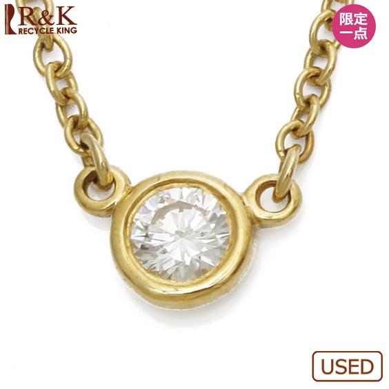【送料無料】【中古】K18 ネックレス ダイヤモンド TIFFANY&CO. バイザヤード 18金 ゴールド 18K ティファニー【BJ】ブランド レディース 女性 プレゼント おしゃれ ギフト 可愛い かわいい カワイイ 価格見直し0711