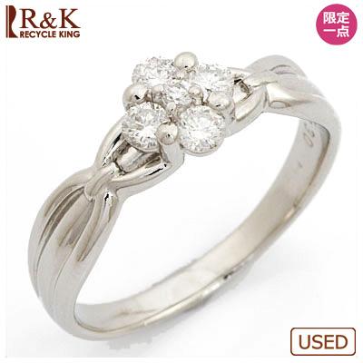 【送料無料】【中古】◎PT900 ダイヤモンドリング 指輪 D0.30 プラチナ おしゃれ レディース 女性 かわいい 可愛い オシャレ 価格見直し0711