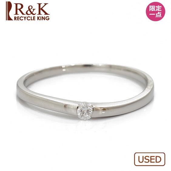 【送料無料】【中古】PT900 リング 指輪 ダイヤモンド D0.05 12号 プラチナ レディース 女性 かわいい 可愛い おしゃれ オシャレ アクセサリー プレゼント ギフト 価格見直し3005