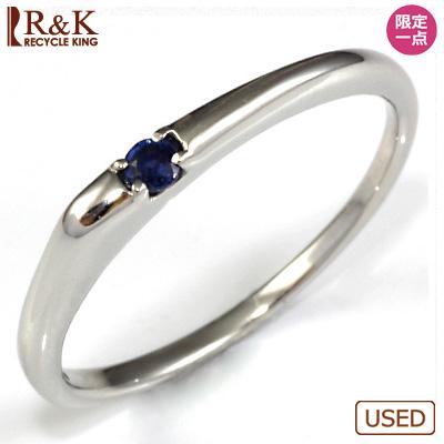 【送料無料】【中古】◎PT850 サファイヤリング 指輪 おしゃれ レディース 女性 かわいい 可愛い オシャレ 価格見直し3005