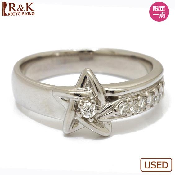 【中古】【送料無料】PT900 ピンキーリング 指輪 ダイヤモンド D0.09 スター 星 5号 プラチナ レディース 女性 おしゃれ 可愛い アクセサリー プレゼント 価格見直し0711