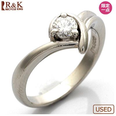 【送料無料】【中古】◎PT900 ダイヤモンドピンキーリング 指輪 D0.16 プラチナ おしゃれ レディース 女性 かわいい 可愛い オシャレ 価格見直し3005