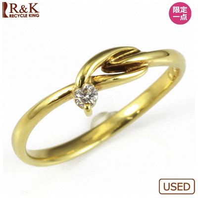 【送料無料】【中古】K18 ダイヤモンドリング 指輪 D0.05 おしゃれ レディース 女性 かわいい 可愛い オシャレ 価格見直し3005