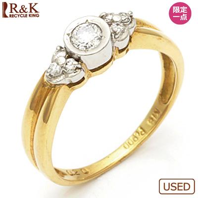 【送料無料】【中古】◎K18/PT900 ダイヤモンドリング 指輪 D0.20 18金 プラチナ おしゃれ レディース 女性 かわいい 可愛い オシャレ 価格見直し0711